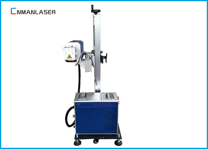 RF Plywood MDF Flying Laser Marking Machine , Co2 Laser Engraver 30W 20W